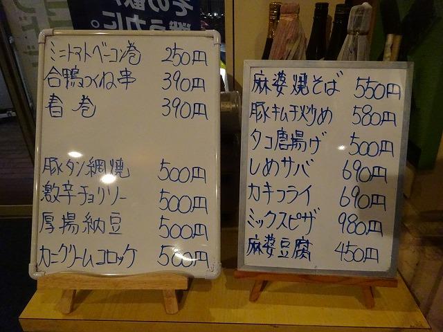 すらんぷ24 (3)