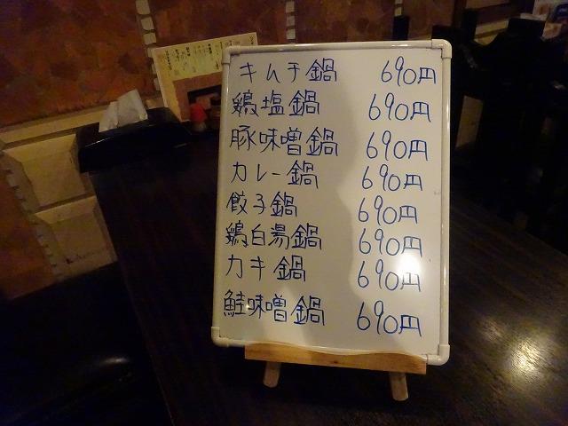 すらんぷ24 (4)
