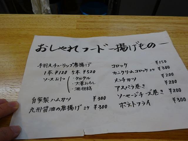 みっち~ (3)