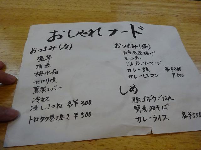 みっち~ (4)