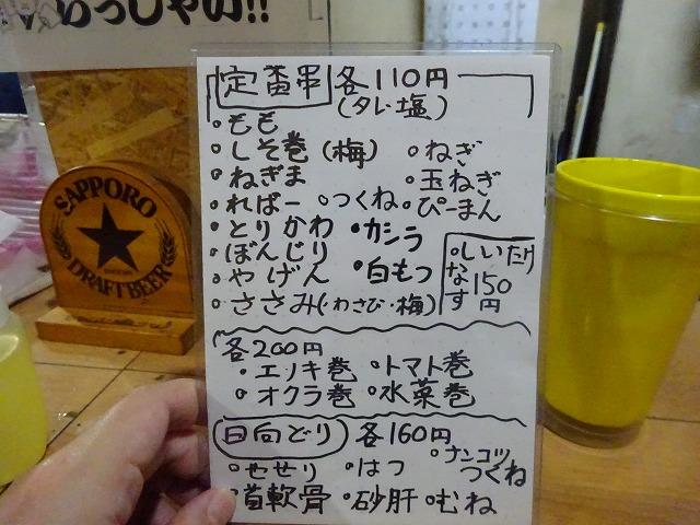 のぶちゃん4 (2)