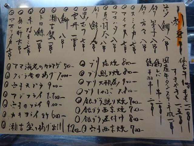 まつり13 (3)