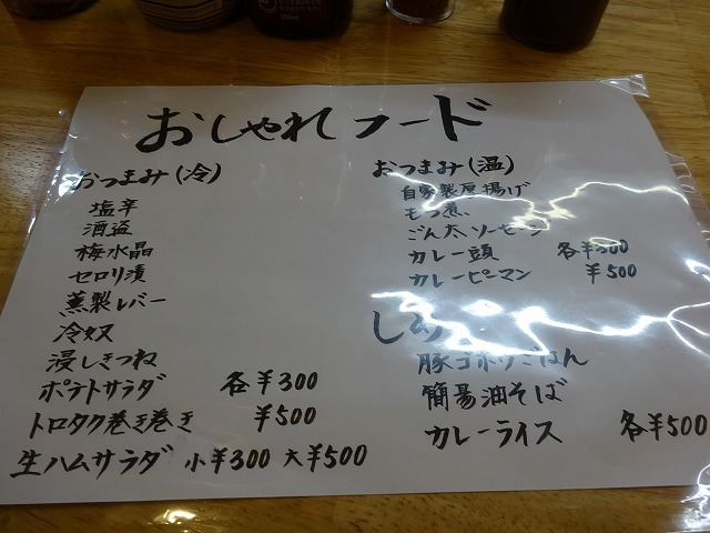 みっち2 (2)