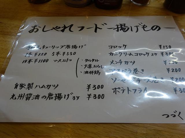 みっち2 (3)