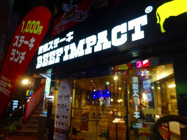 beef inpact2 (1)
