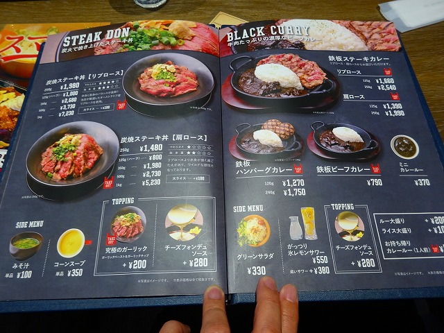 beef inpact2 (4)