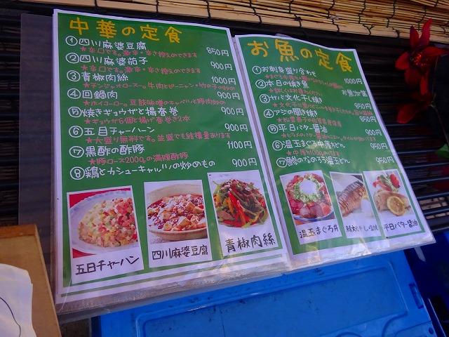 猫にご飯3 (2)