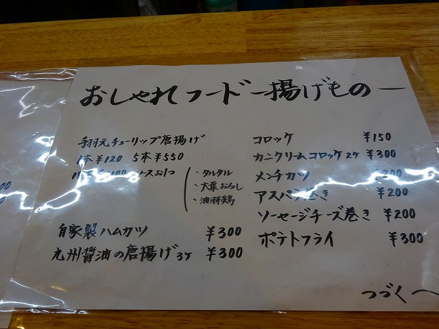 みっち~3 (2)