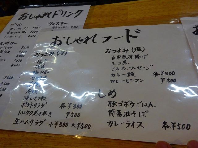 みっち~3 (3)