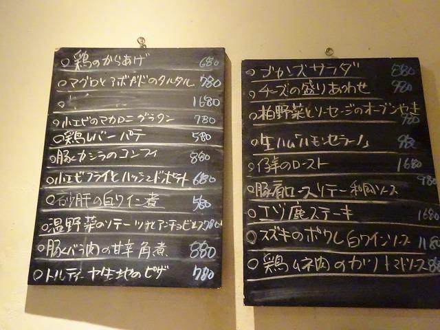 五感ず14 (2)