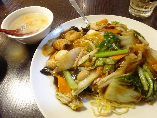 華記食府2 (11)