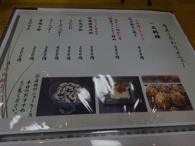 おでん気家4 (4)