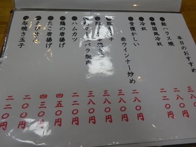 おでん気家4 (6)