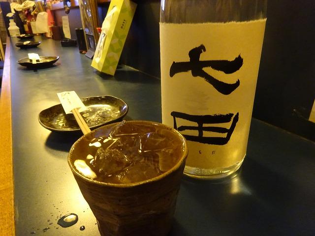 たけちゃん10 (2)
