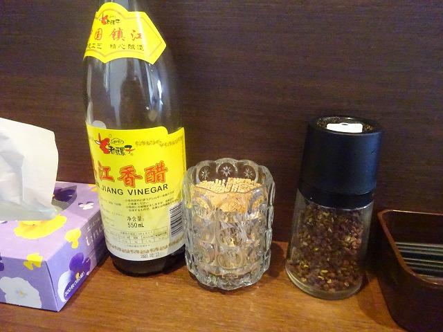 金須屋 担担麺 梨圓 (7)