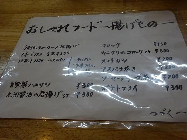 みっち~4 (2)