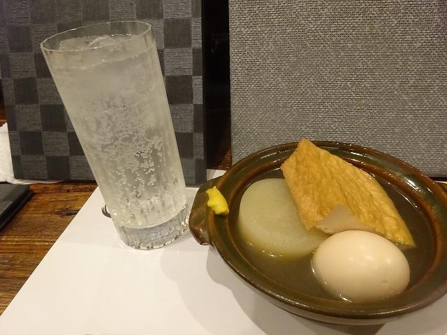 まる酒3 (10)