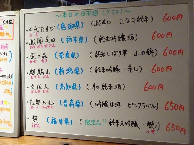 たんけ2 (3)