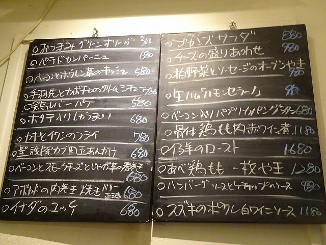 五感ず15 (2)