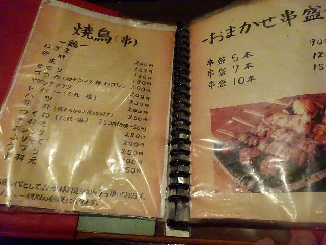 炙りや89 2 (3)