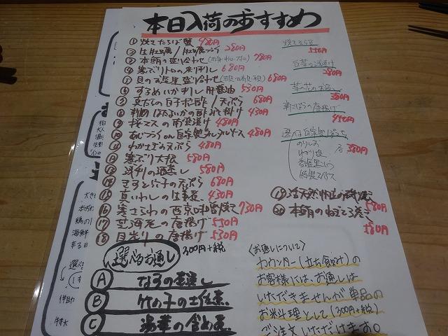 サカノトモ3 (2)