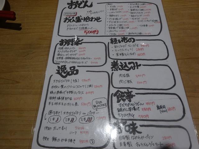 サカノトモ3 (3)