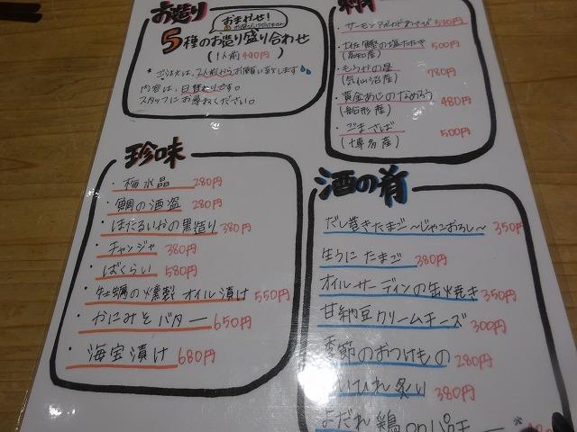 サカノトモ3 (4)