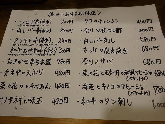 びんすけ (2)