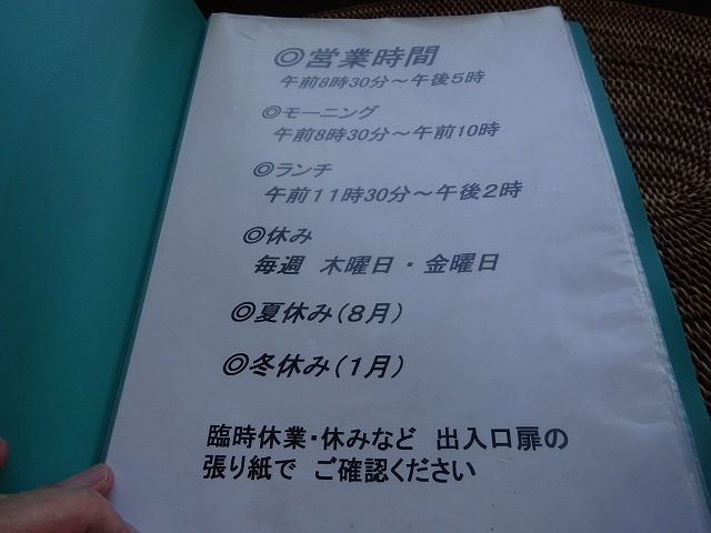 手賀カフェ (3)