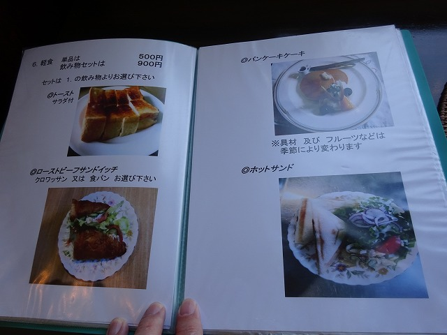 手賀カフェ (7)