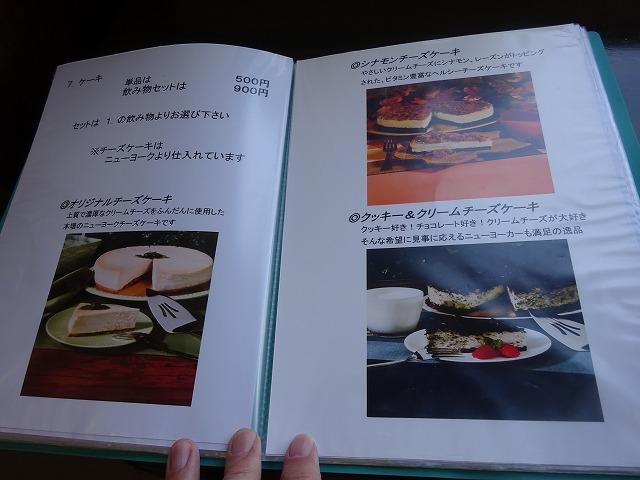 手賀カフェ (8)