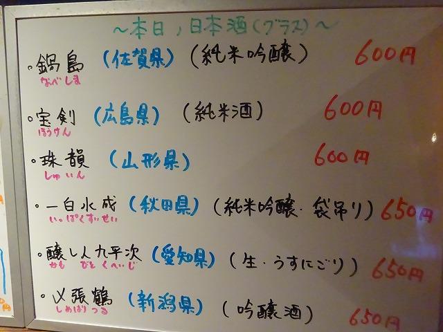 たんけ3 (4)