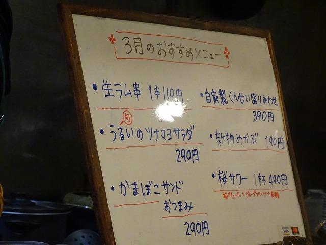 串郎29 (4)