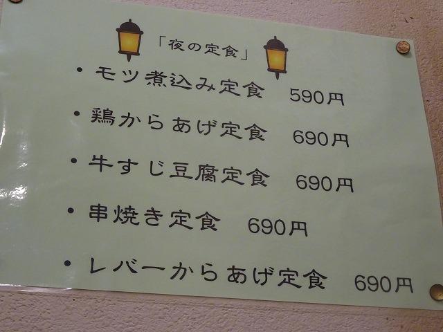 串郎29 (7)