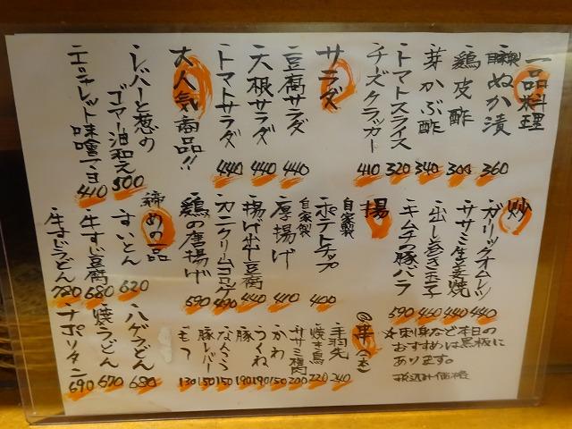 つるちゃん6 (3)