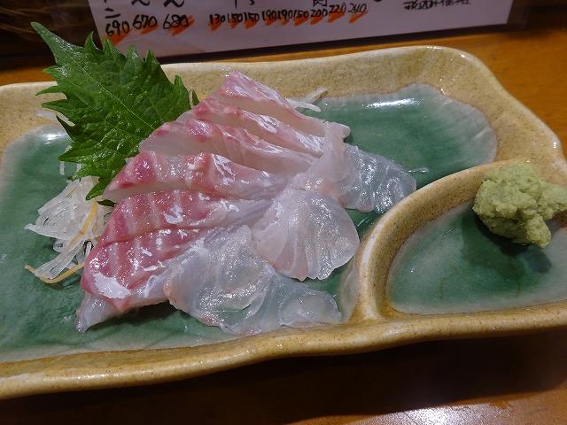 つるちゃん6 (5)