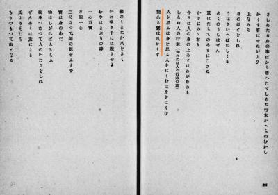 氏直諺03