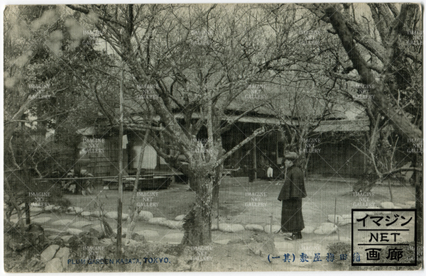 01-1312-022 東ー蒲田梅屋敷。大正期(131101-008)のコピー