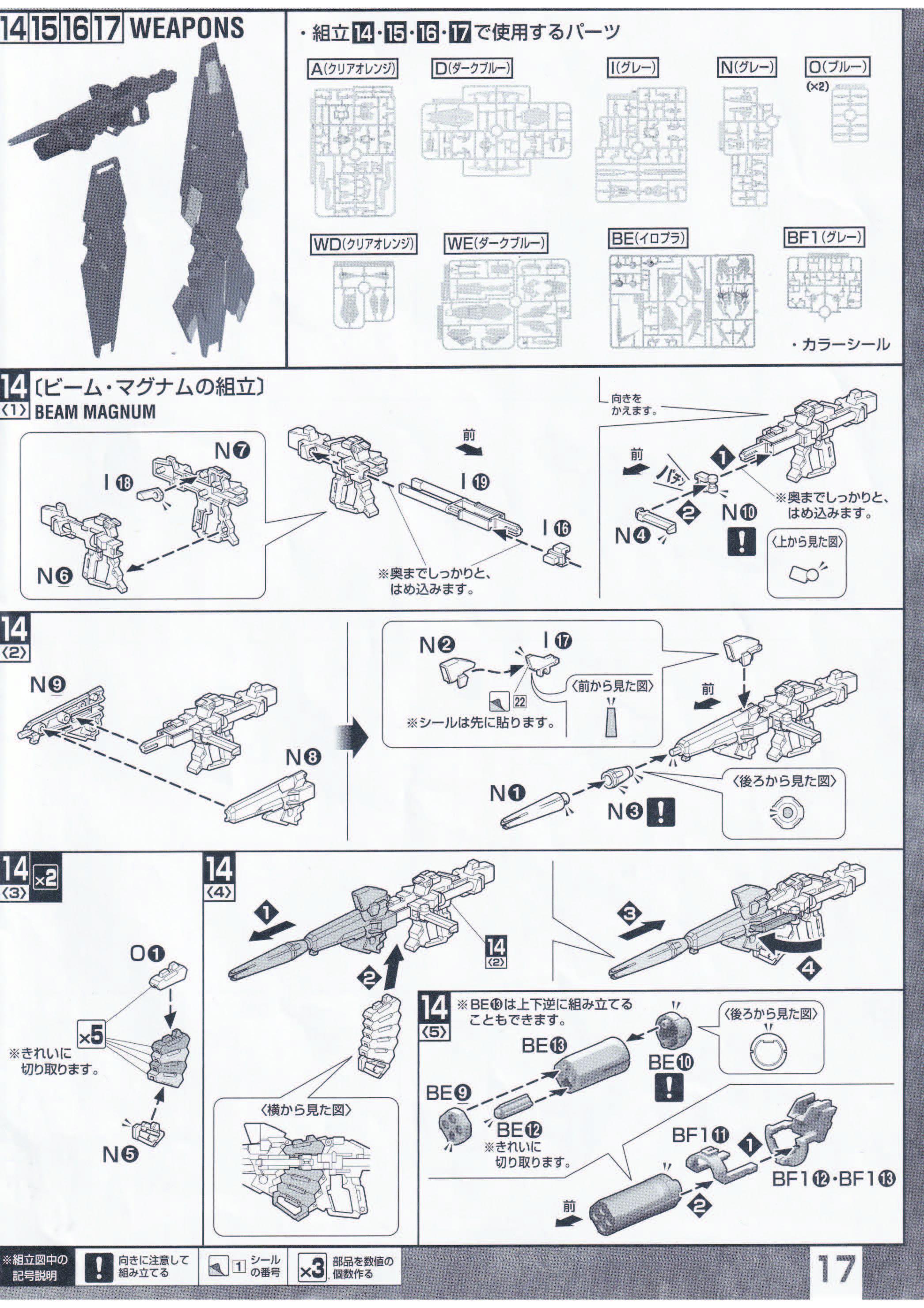 G383_info_weapons_ページ_07