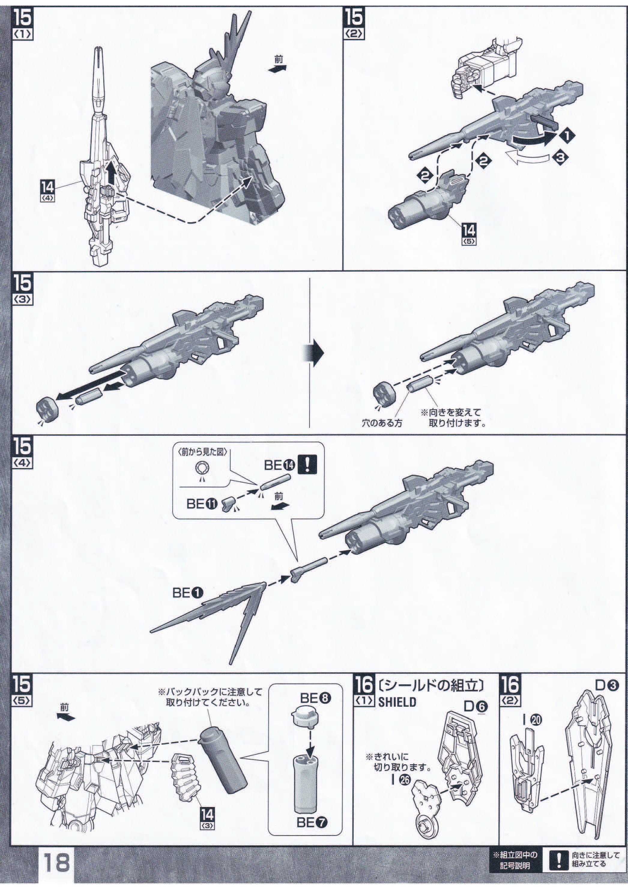 G383_info_weapons_ページ_08