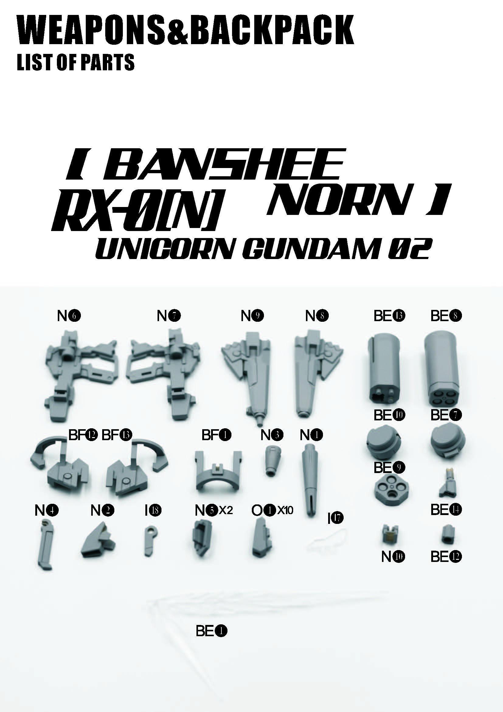G383_info_weapons_ページ_02