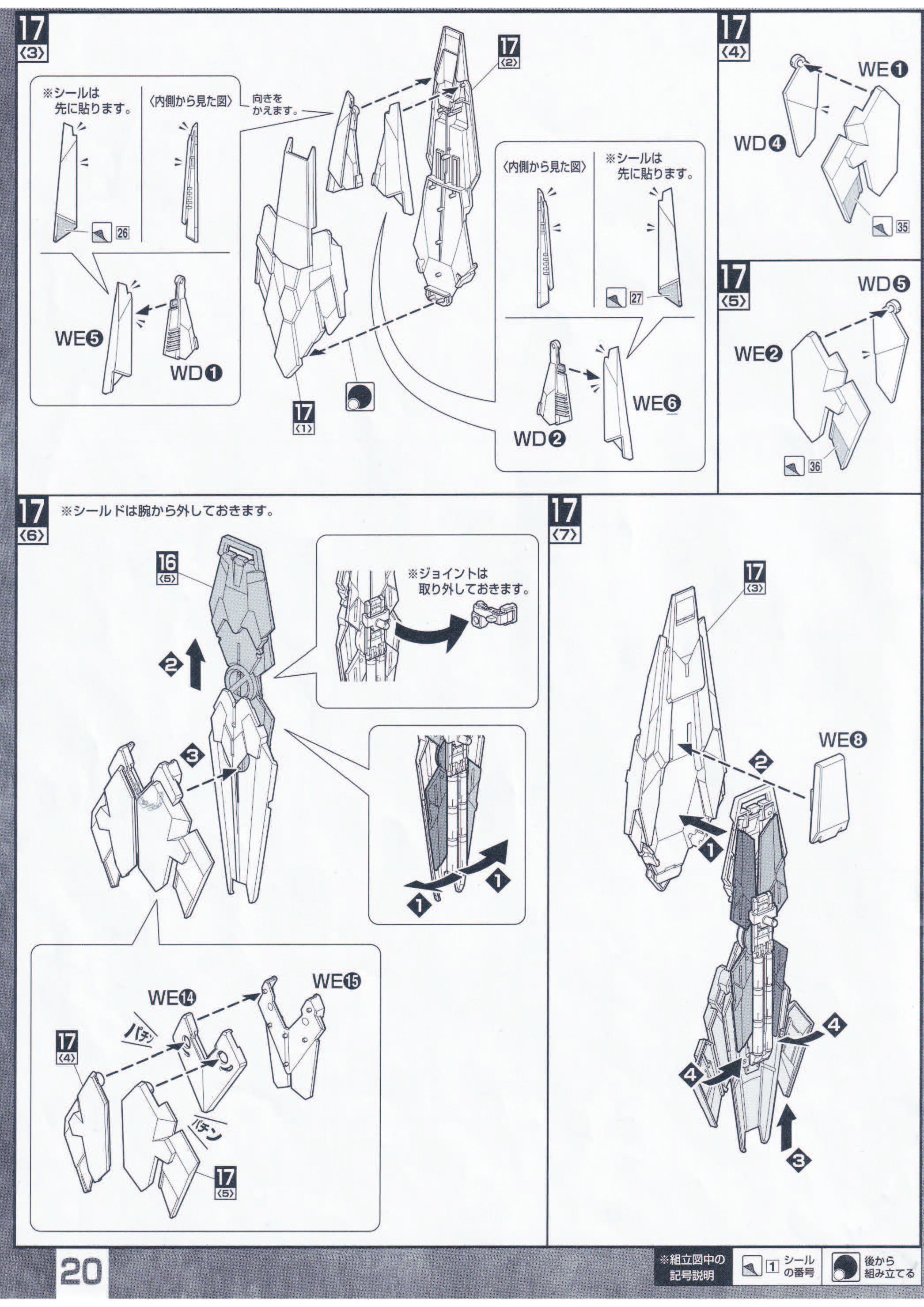 G383_info_weapons_ページ_11