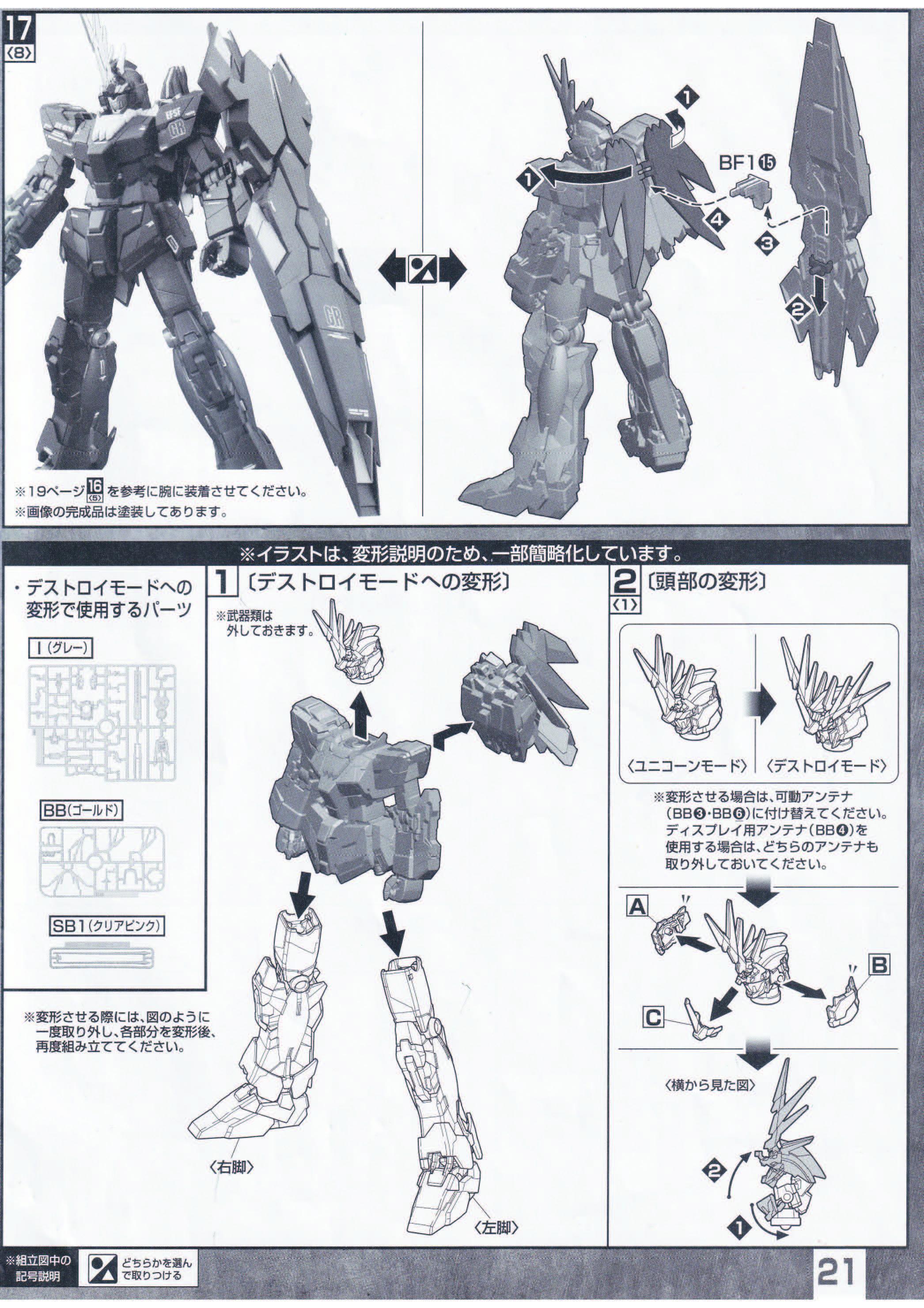 G383_info_weapons_ページ_12