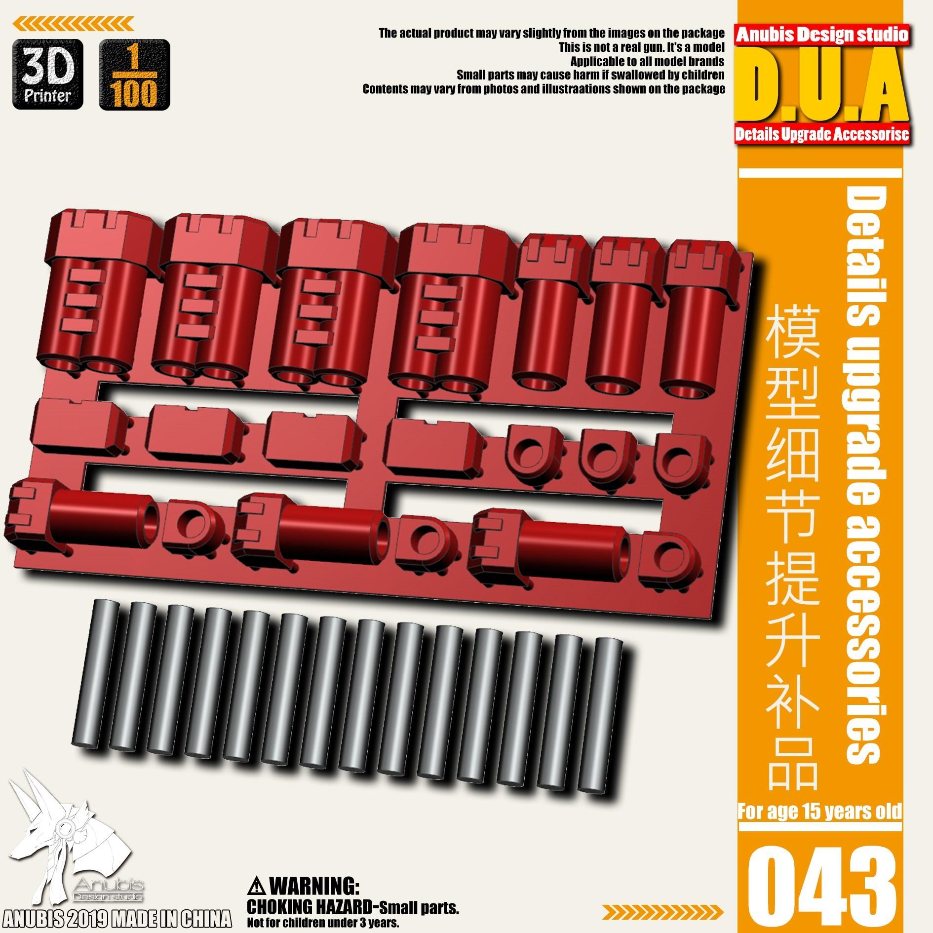 DUA043_001.jpg