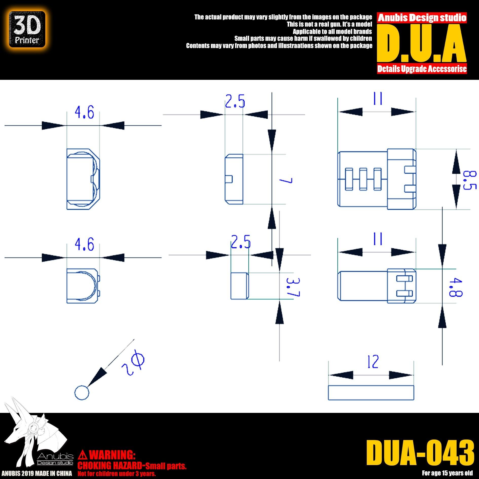 DUA043_003.jpg