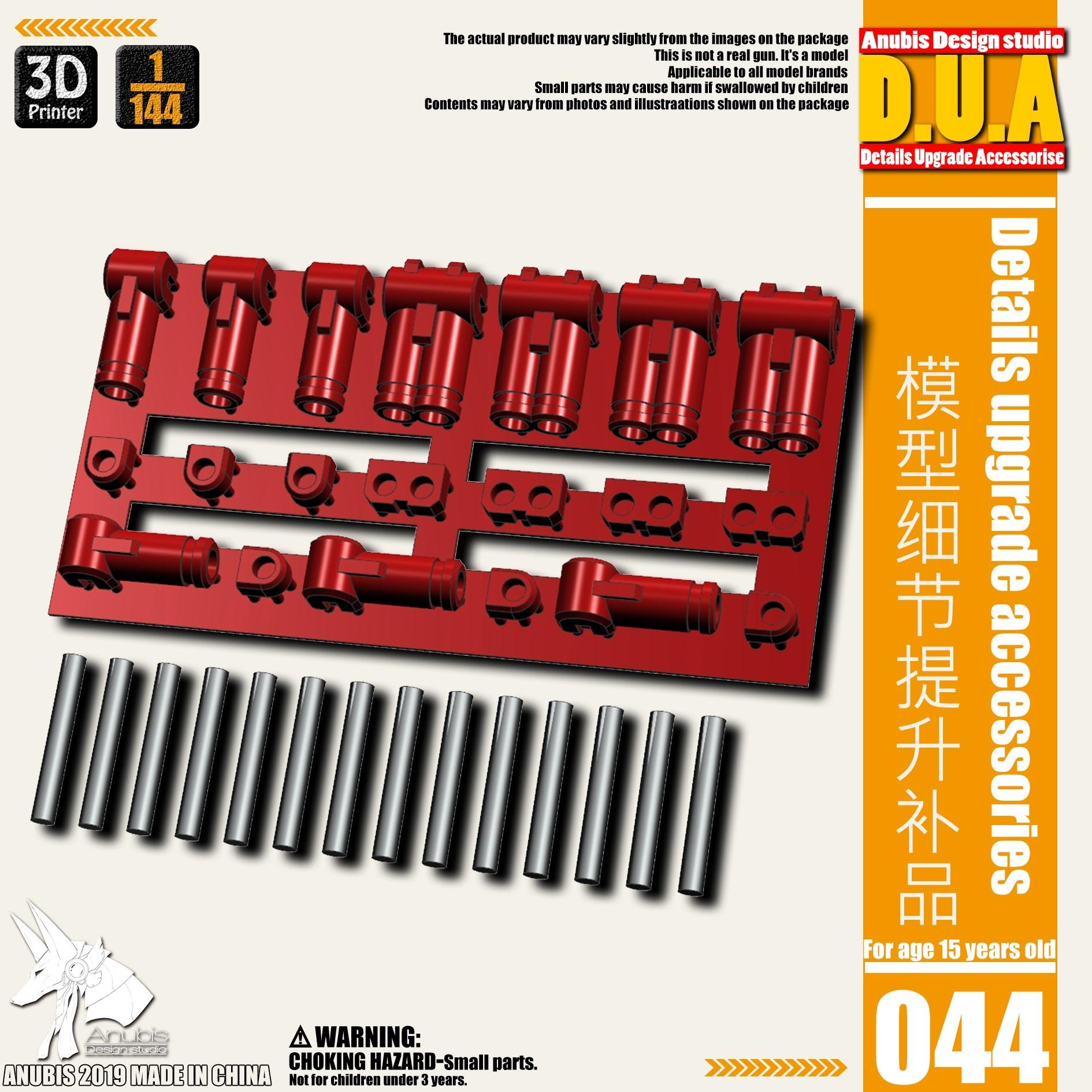 DUA044_001.jpg