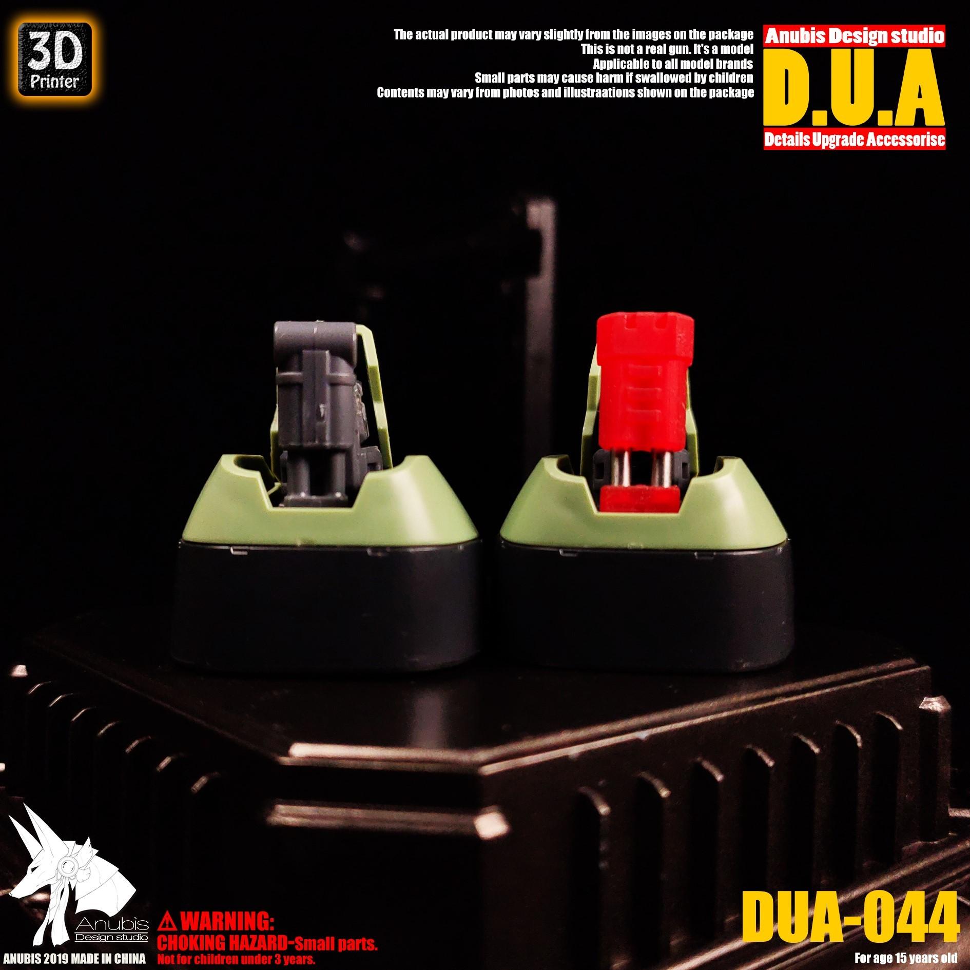 DUA044_004.jpg