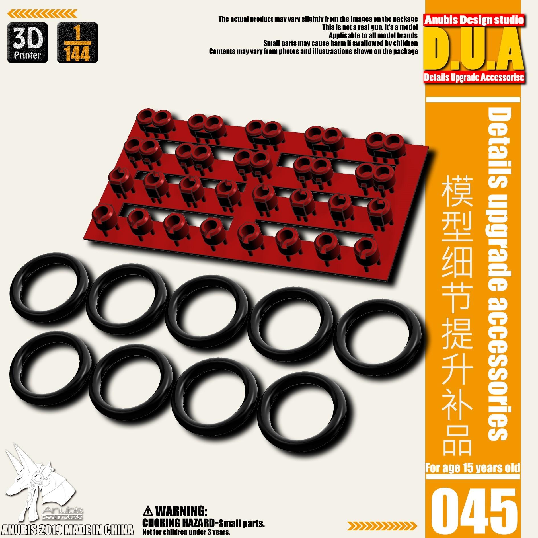 DUA045_001.jpg