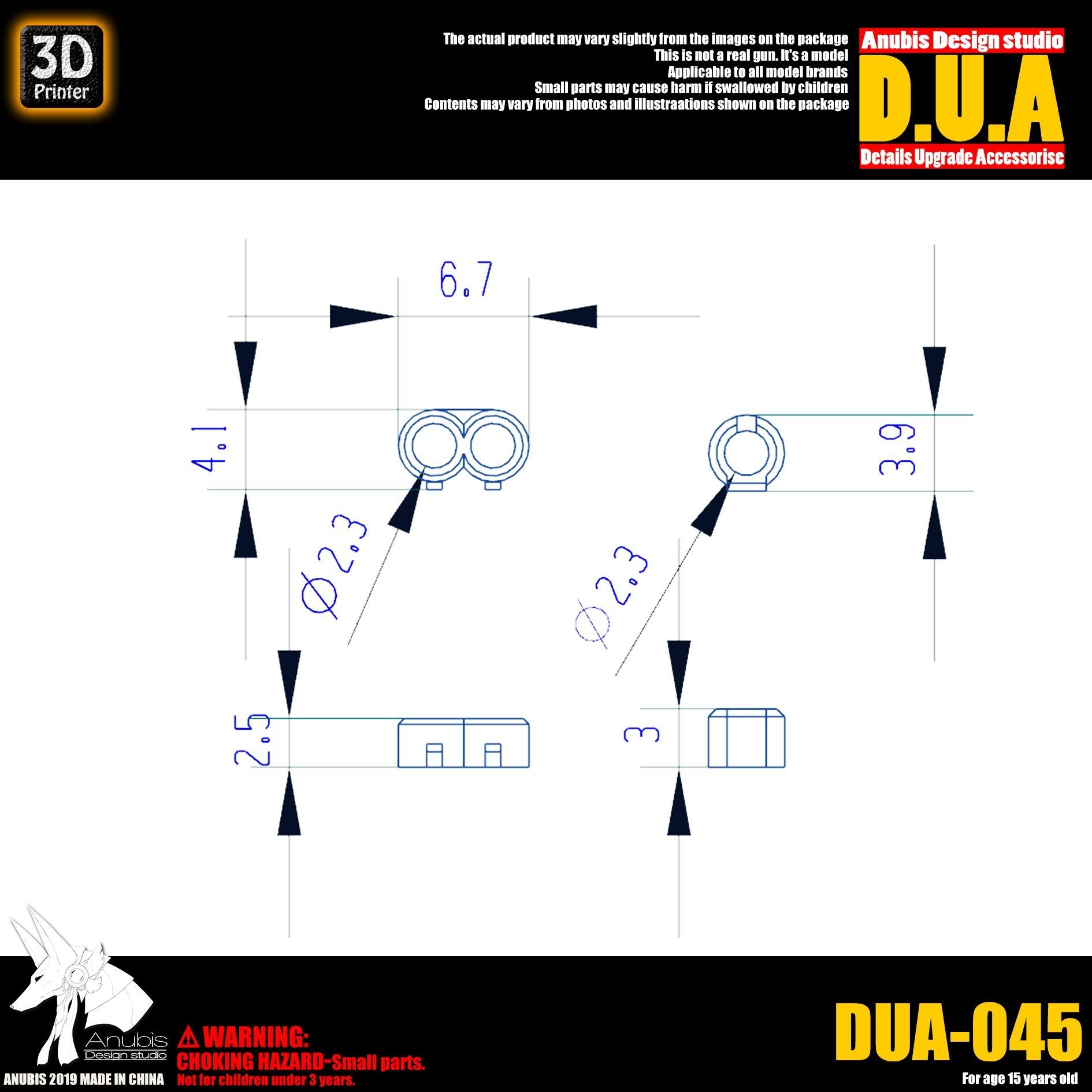DUA045_002.jpg