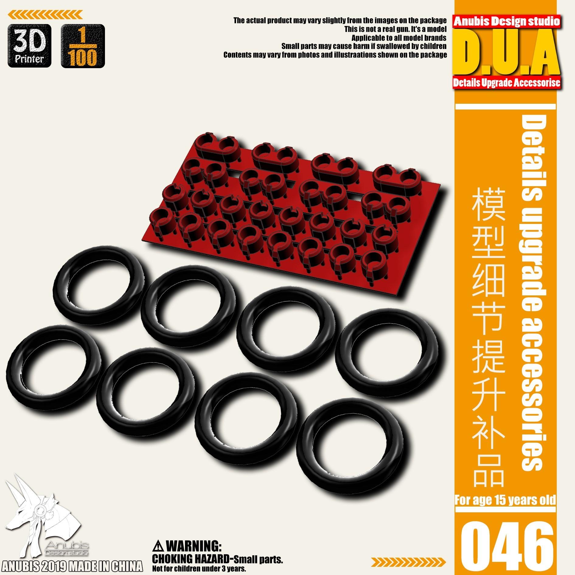 DUA046_001.jpg